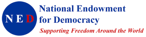 NED Logo - National Endowment for Democracy